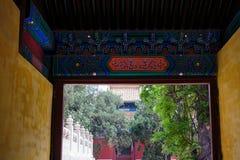 Ναός Κομφουκίου, Πεκίνο, Κίνα στοκ εικόνες