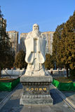 Ναός Κομφουκίου σε σύγχρονο Tianjin Στοκ φωτογραφίες με δικαίωμα ελεύθερης χρήσης