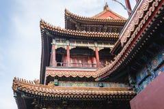 Ναός λάμα στο Πεκίνο στοκ εικόνα με δικαίωμα ελεύθερης χρήσης