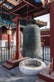 Ναός λάμα στο Πεκίνο στοκ εικόνες με δικαίωμα ελεύθερης χρήσης