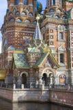 ναός λυτρωτών αίματος Στοκ φωτογραφίες με δικαίωμα ελεύθερης χρήσης