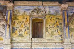Ναός με την παλαιά ζωγραφική για το νόμο του karma από το έτος 1928 διανυσματική απεικόνιση