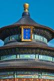 ναός ουρανού Στοκ εικόνες με δικαίωμα ελεύθερης χρήσης