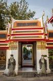 ναός Ταϊλανδός πυλών Στοκ εικόνες με δικαίωμα ελεύθερης χρήσης