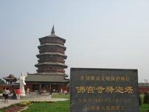 ναός της Κίνας Στοκ Φωτογραφία