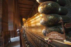 ναός της Μπανγκόκ po wat Στοκ Φωτογραφίες