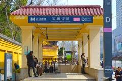 Ναός Baotong Στοκ Εικόνα