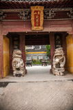 Ναός Dinghui βουνών Jiao Zhenjiang Στοκ Εικόνα