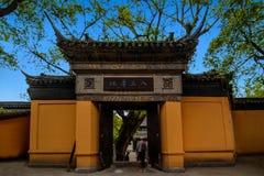 Ναός Huishan Huishan Jiangsu Στοκ φωτογραφία με δικαίωμα ελεύθερης χρήσης
