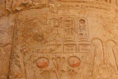 Ναός Karnak - Αίγυπτος Στοκ εικόνα με δικαίωμα ελεύθερης χρήσης