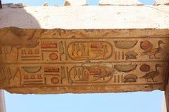 Ναός Karnak - Αίγυπτος Στοκ Φωτογραφίες