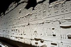 Ναός Karnak σε Luxor τη νύχτα Στοκ εικόνα με δικαίωμα ελεύθερης χρήσης