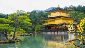 Ναός Kinkakuji (το χρυσό περίπτερο) στο Κιότο, Ιαπωνία Στοκ Εικόνες