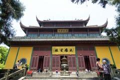 Ναός Lingyin σε Hangzhou, Κίνα στοκ φωτογραφία με δικαίωμα ελεύθερης χρήσης