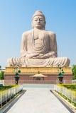 Ναός Mahabodhi, Bodhgaya Στοκ φωτογραφία με δικαίωμα ελεύθερης χρήσης