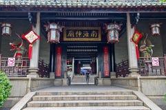 ναός nanhai Θεών Στοκ Εικόνες