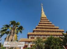 Ναός Nong WANG Wat, Khon Kaen Στοκ εικόνα με δικαίωμα ελεύθερης χρήσης