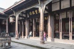 Ναός Sanyi στοκ εικόνες