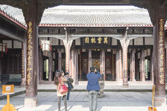 Ναός Sanyi στοκ εικόνες με δικαίωμα ελεύθερης χρήσης