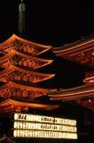 Ναός Sensoji τή νύχτα, Τόκιο, Ιαπωνία Στοκ φωτογραφία με δικαίωμα ελεύθερης χρήσης