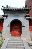 Ναός Shaolin, ο τόπος γεννήσεως Shaolin Kung Fu Στοκ Φωτογραφίες