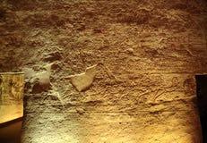 Ναός Simbel Abu Στοκ Εικόνες