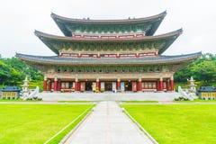 Ναός Yakcheonsa στο νησί Jeju, Νότια Κορέα Στοκ Φωτογραφίες
