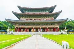 Ναός Yakcheonsa στο νησί Jeju, Νότια Κορέα Στοκ φωτογραφία με δικαίωμα ελεύθερης χρήσης