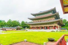Ναός Yakcheonsa στο νησί Jeju, Νότια Κορέα Στοκ εικόνες με δικαίωμα ελεύθερης χρήσης