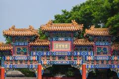 Ναός Yonghe λάμα στο Πεκίνο Κίνα στοκ φωτογραφίες