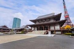 Ναός Zojoji στο Τόκιο στοκ εικόνες
