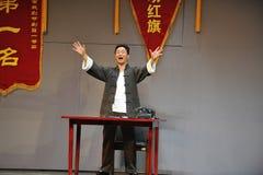 Να είστε πλήρης της χαράς - ιστορικός μαγικός ο μαγικός δράματος τραγουδιού και χορού ύφους - Gan Po Στοκ εικόνα με δικαίωμα ελεύθερης χρήσης