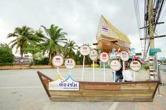 Να επιπλεύσει Pattaya η αγορά είναι δημοφιλής προορισμός ταξιδιού σε Pattaya Στοκ Φωτογραφίες