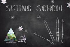 Να κάνει σκι κείμενο σχολικής κιμωλίας Στοκ Φωτογραφία