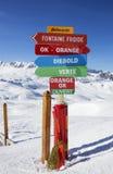 Να κάνει σκι περιοχή Στοκ Εικόνες