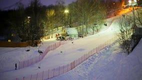 Να κάνει σκι το βράδυ φιλμ μικρού μήκους