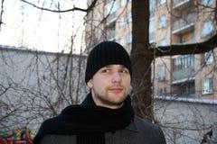 να κοιτάξει επίμονα ατόμων Στοκ Εικόνα