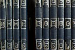 να λείψει βιβλίων Στοκ Εικόνες