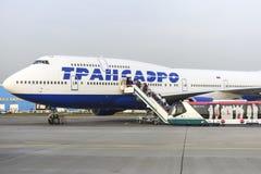 Να μετακινηθεί με ταξί αερογραμμών Ural airbus A320 Στοκ Εικόνες