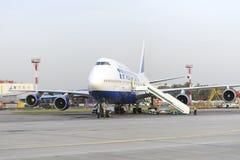 Να μετακινηθεί με ταξί αερογραμμών Ural airbus A320 Στοκ εικόνα με δικαίωμα ελεύθερης χρήσης