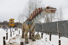Να πάρει το αρχισμένο πάρκο Yurkin πάρκων δεινοσαύρων Στοκ εικόνες με δικαίωμα ελεύθερης χρήσης