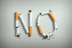 νεκρή απαγόρευση του καπνίσματος Στοκ εικόνες με δικαίωμα ελεύθερης χρήσης