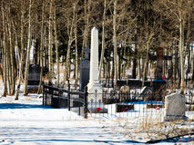 νεκροταφείο παλαιό Στοκ Εικόνα