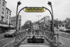 Νεκροταφείο Pere Lechese σημαδιών Metropolitain μετρό του Παρισιού Στοκ φωτογραφία με δικαίωμα ελεύθερης χρήσης