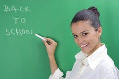 νεολαίες δασκάλων Στοκ φωτογραφία με δικαίωμα ελεύθερης χρήσης