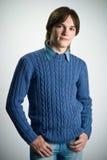 νεολαίες ατόμων Στοκ εικόνα με δικαίωμα ελεύθερης χρήσης
