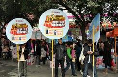 νεολαίες σημαδιών pengzhou εκμ&ep Στοκ φωτογραφίες με δικαίωμα ελεύθερης χρήσης