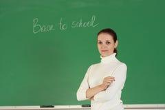 νεολαίες δασκάλων Στοκ εικόνες με δικαίωμα ελεύθερης χρήσης
