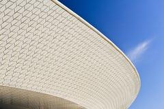 Νεώτερο μουσείο της Λισσαβώνας Στοκ φωτογραφία με δικαίωμα ελεύθερης χρήσης