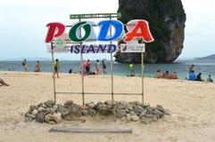 Νησί νησιών Poda σε Krabi Ταϊλάνδη Στοκ Εικόνα